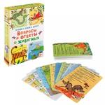 Вопросы и ответы о животных. Набор дорожных карточек для детей