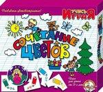 Сочетание цветов. Дидактическая игра для детей