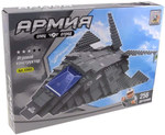 """Игровой конструктор """"Армия: Самолет-невидимка"""". 256 деталей"""