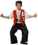"""Пират. Карнавальный костюм от компании """"Вестифика"""""""