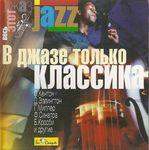 � ����� ������ ��������. ������� CD