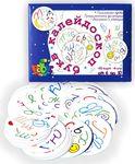 Калейдоскоп букв. Обучающая игра для детей