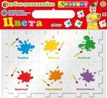 Цвета. Кубик-развивайка для малышей. Развивающая игрушка