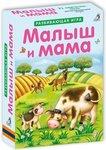 """Карточки-пазлы """"Малыш и мама"""". Развивающая игра для детей от 1 года"""