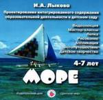 ����. ������������� �������� ��� ������� � ������ 4-7 ���. DVD