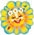Солнышко. Фигурный плакат