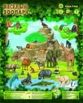 Веселый Зоопарк. Электронный плакат (Знаток)