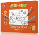 """�����-��������� (Colouring book) 2. ��������� ���� ���� ����� """"Tom and Keri"""""""