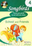 "����� ��� ����� �� ���������� ����� ""School and Friends"". ������� 4 ����� Songbirds"