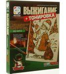 Дед Мороз. Набор для выжигания и тонирования деревянного панно