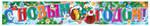 С Новым годом! Праздничный плакат-полоска