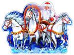 Новогодняя тройка. Праздничный плакат с блестками