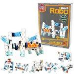 Робо. 7 в 1. Уникальный конструктор для мальчиков. 2 электромотора и устройство дистанционного управления в комплекте