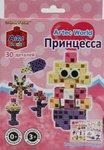 Принцесса. Конструктор Artec Blocks для девочек. 30 деталей
