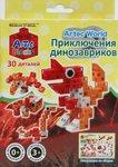 Приключения динозавриков. Конструктор Artec Blocks. 30 элементов