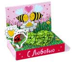 """Пчелки. Живая открытка коллекции """"С любовью!"""""""