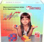 Уникуб Никитина (коробка-картон)