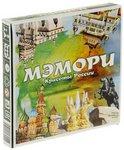 Красоты России. Игра мэмори. 27 парных карточек и иллюстрированный информационный буклет