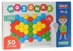 Мозаика. 50 элементов 4 цветов