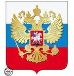 Герб России на фоне триколора. Наклейка для оформления