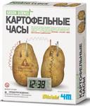 Картофельные часы. Научный набор Green Science 4M