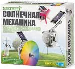 Солнечная механика. Научный набор Green Science 4M