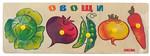 Овощи-1. Доска Сегена. Развивающая игрушка с вкладышами