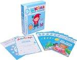 Школа Семи Гномов. Полный Годовой курс для занятий с детьми от рождения от 2 до 3 лет (12 книг в подарочной упаковке)