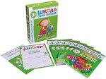 Школа Семи Гномов. Полный Годовой курс для занятий с детьми от рождения от 3 до 4 лет (12 книг в подарочной упаковке)