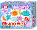 """Набор для изготовления детского мыла в домашних условиях """"Небо"""""""