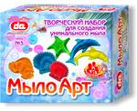 """Мыло Арт. Набор для изготовления детского мыла в домашних условиях """"Море"""""""