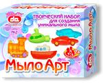 """Набор для творчества """"Готовим детское мыло в домашних условиях"""" Транспорт"""