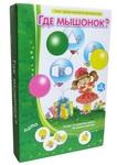 Где мышонок? Развивающая игра-лото для детей от 4-х лет. Геометрические фигуры; употребление предлогов.