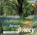 ����� � ����. ����������� CD-���� �����