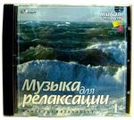������ ��� ���������� � 1. ����������� CD-���� �����