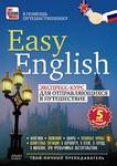 Easy English. ��������-���� ��� �������������� � �����������