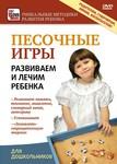 �������� ����: ��������� � ����� �������. ��������� ����� DVD