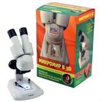 Микромир в ЗD. Наблюдение микроскопических объектов в объемном изображении