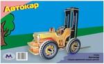 Сборная модель из дерева. Автокар (Forklift)