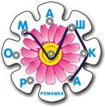 Развивающие игры Воскобовича. Ромашка