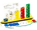 Развивающая игрушка Кораблик Плюх-Плюх. Методика Воскобовича