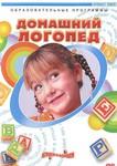 �������� �������: �������� �������. ������, ����, �����. DVD