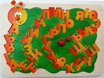 Буквоежка. Деревянный пазл-мозаика. 59 элементов